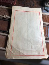民国时期,写字的老宣纸,10张,挺大的,品相挺好