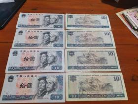 第四套1980年10纸币8张,品相如图。保真,看好再拍
