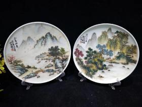 手绘粉彩山水风景吊盘两个,品相完整,画工漂亮,