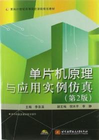 供水设备与排水设备标准汇编 : 全2册