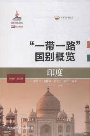国家出版基金项目: