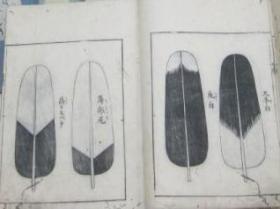 日本古代弓箭射术《射法三部书》存9卷9册(全为10册,少1册),有用射录、射法一统、射法提要三部收,有插图,日本天和元年刊,相当于清康熙年间和刻本