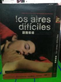 DVD 艰难痕迹