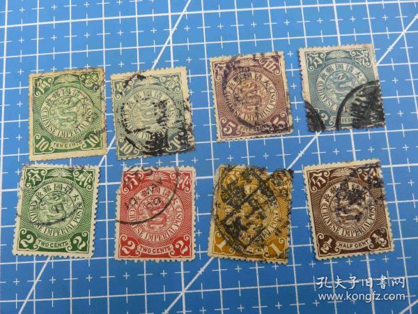 大清国邮政--蟠龙邮票--不同面值8枚--信销票(18)