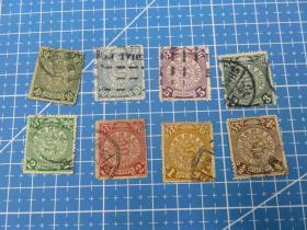 大清国邮政--蟠龙邮票--不同面值8枚--信销票(24)
