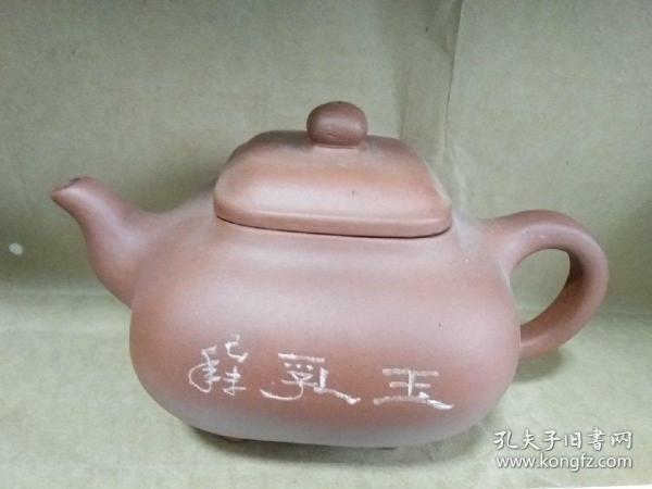 古朴 阳刚  气宇轩昂 精美梅花图案 传炉 紫砂壶(1)