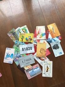 一堆电话卡 含珍贵的Ip试验卡 邮政储蓄纪念卡等