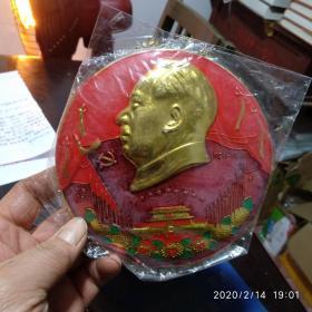 直径14厘米毛主席像章摆件(货号3)