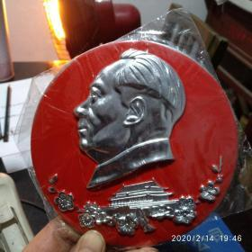 直径14厘米毛主席像章摆件(货号10)