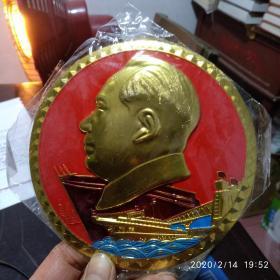 直径14厘米毛主席像章摆件(货号11)