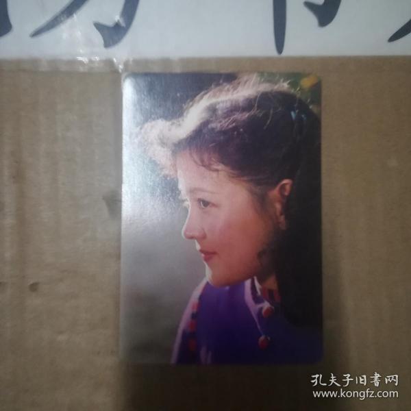 贺年卡 1982年电影演员 娜仁花