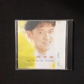 VCD~周华健 (货R)