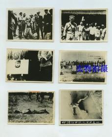 民国杀戮死刑等老照片一组六张
