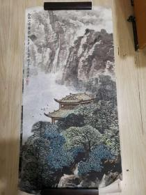 王威 山水画