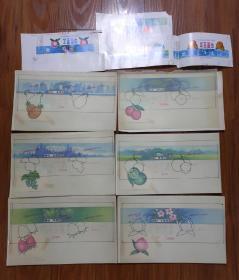 保真画稿:中国圣水矿泉饮品广告水粉画稿六张一套(附出版物)