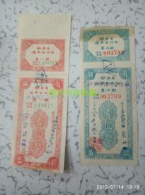 潮州金融文献,1958年潮安鼓励存款的奖单第一期和第二期两套