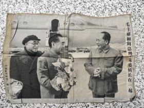 织锦—毛主席和周恩来、朱委员长在一起