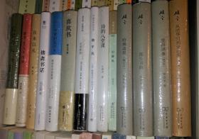 开卷书坊第五辑:拙斋书话