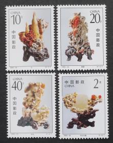 1992-16T锛����扮�抽��锛�4���ㄣ��