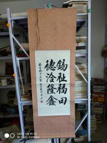 王中平,  北京故宫,书法,