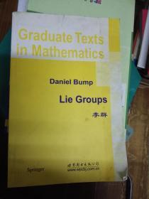 Graduate Texts in Mathematics225 Complex Analysis Daniel Bump