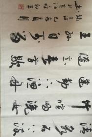 山东省书协会员郭毅军书法作品2