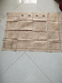 民国29年――(浙江)温岭县图(1开)