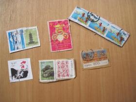 邮票---------9枚(货号1045)