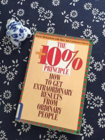 THE +10% PRINCIPLE