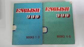 ENGLISH900 上下