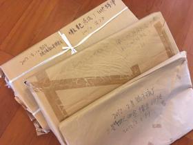 家藏旧纸 宣纸 徽记特净皮、扎花、三星撒金。共两刀半合售