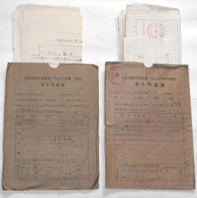 《1978年、1979年山东省统一招生考生试卷档案原件2份共25张》带原档案袋。【试卷尺寸】38 X 28厘米(8开紙).。