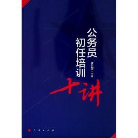 公��T初�Z隆隆�傻廊擞氨灰话亚唷荷�』�L蕉�w任培�十�v