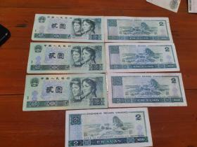 第四套2元纸币 品相如图,保真,看好再拍
