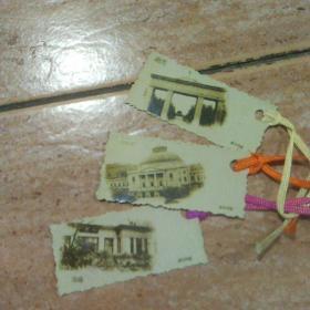 南京工学院照片老书签(3张)