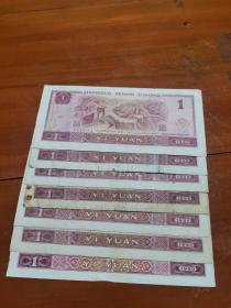 第四套1元纸币,品相如图,保真,看好再拍
