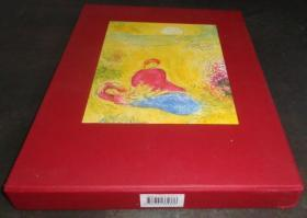 2手德文 Marc Chagall Daphnis und Chloe 夏加尔 xha54