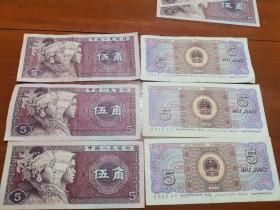 第四套1980年5角纸币50张,品相如图,保真,看好再拍,3元一张