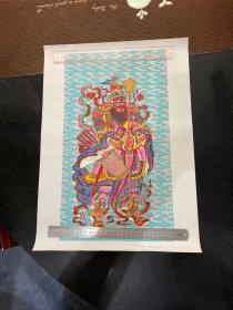 门神 4开杨柳青版画2张 五十年代天津美术出版社