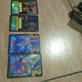 《魔神英雄传》闪卡(动漫卡、闪咭、卡通卡)7张