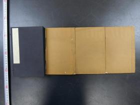 「释名疏证补」1帙3册揃