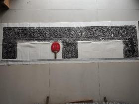 M51,北魏日神月神石棺床腿拓片        同类中顶级杰作 长223+50cm,价1000元