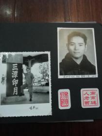老照片【南京著名火花收藏家翁仰刚及藏友照片共86张】