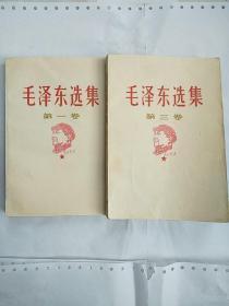 毛选1-5