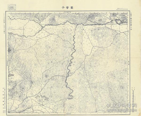 民国(1948年)《董营子老地图》图题为《董营子》,十万分之一内蒙古军地形图,董营子在图左下方,本图范围见左上方分幅表,图中包含克什克腾旗一部分,巴林右旗一部分、翁牛特旗一部分(内蒙古克什克腾旗巴林右旗翁牛特旗老地图)东北军区司令部印制、图种非常稀少。内蒙古克什克腾旗,巴林右旗、翁牛特旗地理地名历史变迁重要史料。原图复制。
