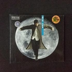 disc~林俊杰 (货R)