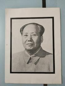 文革毛像,16开