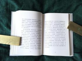 南北看:唐鲁孙作品02
