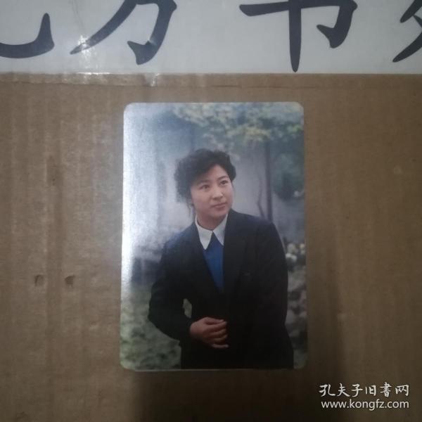 贺年卡 1982年电影演员 王馥荔