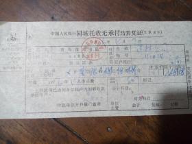 青岛市邮电局